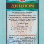 Диплом Grand music of the Black sea
